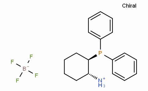 SC11637 | (1R,2R)-2-(Diphenylphosphino)cyclohexanaminium tetrafluoroborate