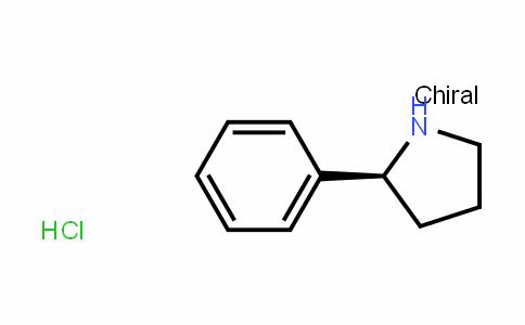 (S)-2-Phenylpyrrolidine Hydrochloride Salt