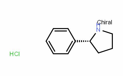 (R)-2-Phenylpyrrolidine Hydrochloride Salt
