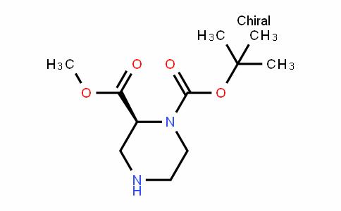 (S)-1-N-Boc-piperazine-2-carboxylic acid methyl ester