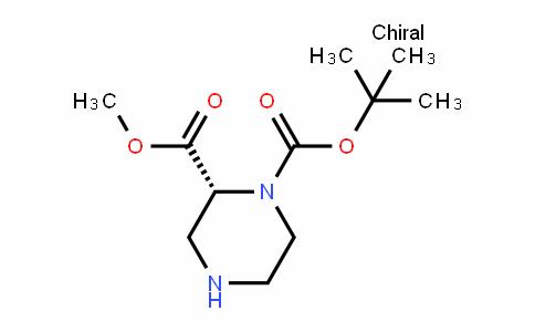 (R)-1-N-Boc-piperazine-2-carboxylic acid methyl ester