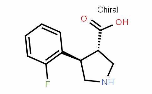 (3S,4R)-4-(2-fluorophenyl)pyrrolidine-3-carboxylic acid
