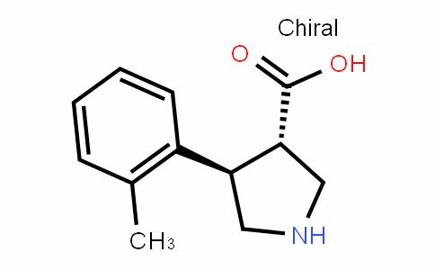 (3S,4R)-4-o-tolylpyrrolidine-3-carboxylic acid