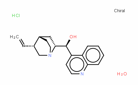 Cinchonine monohydrochloride hydrate