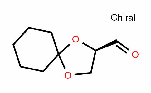(R)-1,4-Dioxaspiro[4.5]decane-2-carboxaldehyde