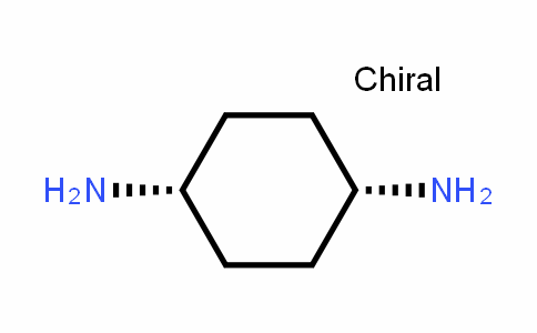 Cis-cyclohexane-1,4-diamine