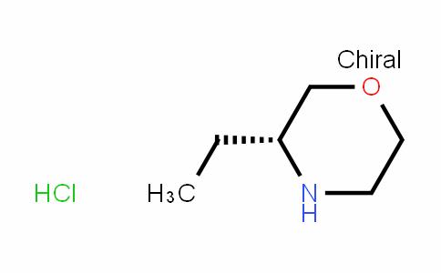 (R)-3-Ethylmorpholine hydrochloride