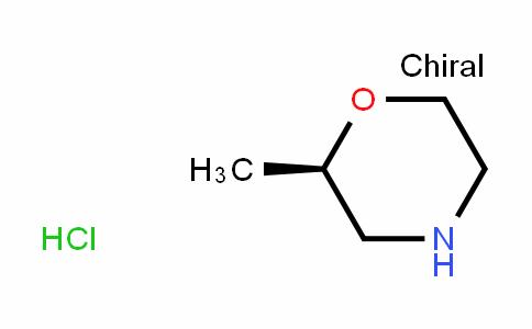 (R)-2-Methylmorpholine hydrochloride