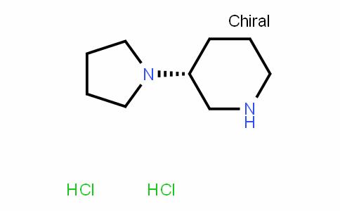 (3R)-3-(pyrrolidin-1-yl)piperidine dihydrochloride