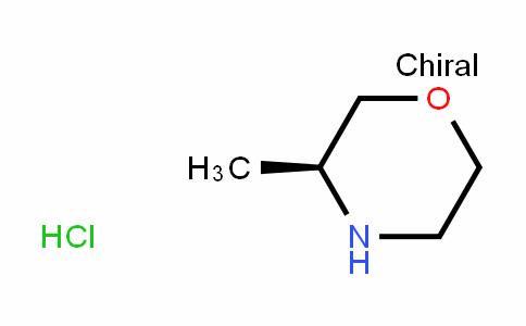 (S)-3-Methylmorpholine Hydrochloride