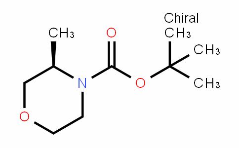 (R)-tert-butyl 3-methylmorpholine-4-carboxylate