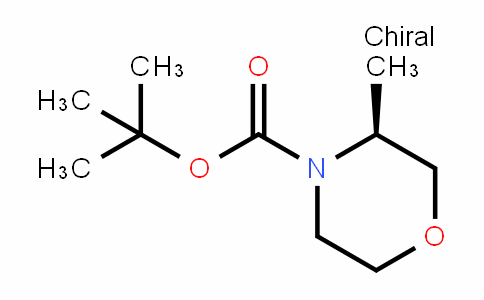 (S)-N-Boc-3-Methylmorpholine