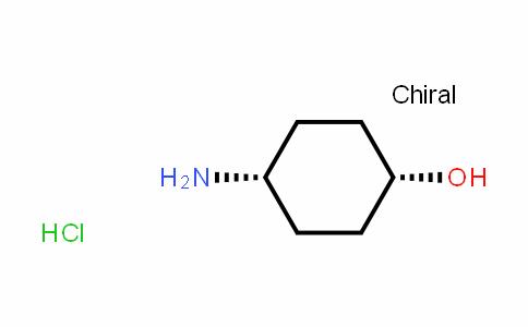 Cis-4-amino cyclohexanol hydrochloride