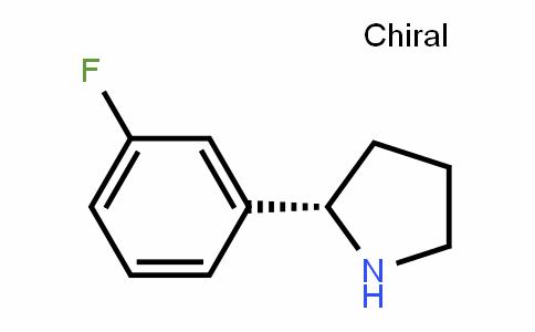 (S)- 2-(3-fluorophenyl)pyrrolidine