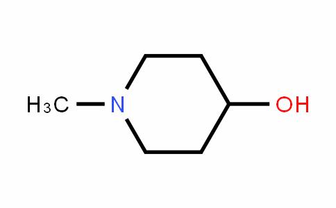 N-methyl-4-hydroxypiperidine