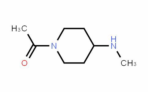1-Acetyl-4-(methylamino)piperidine