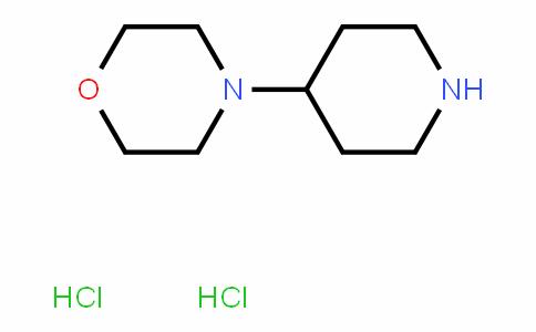 4-(Morpholin-4-yl)-piperidine dihydrochloride