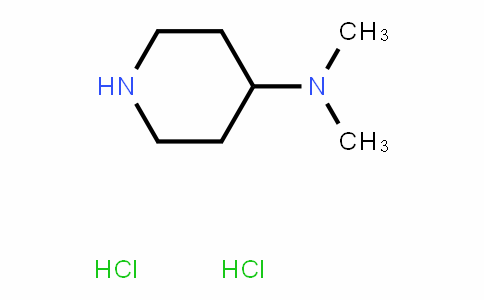 4-(Dimethylamino)piperidine dihydrochloride