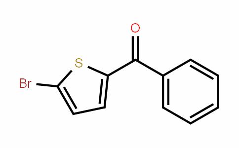 2-bromo-5-benzoylthiophene