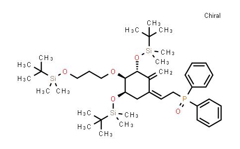 ((Z)-2-((3R,4R,5R)-3,5-bis((tert-butyldimethylsilyl)oxy)-4-(3-((tert-butyldimethylsilyl)oxy)propoxy)-2-methylenecyclohexylidene)ethyl)diphenylphosphine oxide