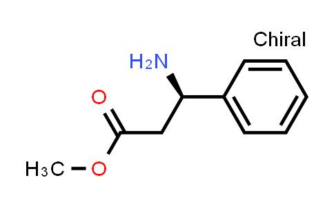 (R)-3-氨基-3-苯基丙酸甲酯
