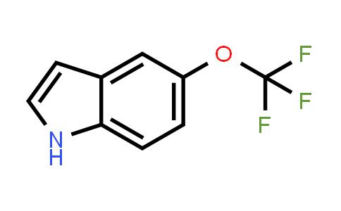 1H-INDOLE, 5-(TRIFLUOROMETHOXY)-