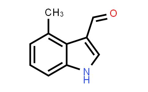 4-甲基吲哚-3-甲醛