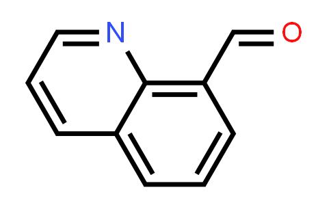 喹啉-8-甲醛