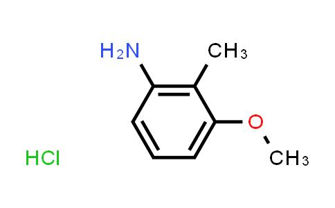 2-Methyl-3-Methoxyaniline hydrochloride