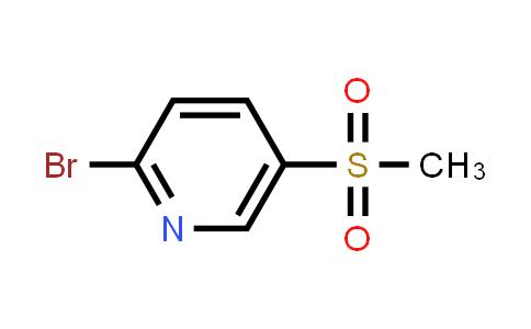 2-溴-5-甲砜基吡啶