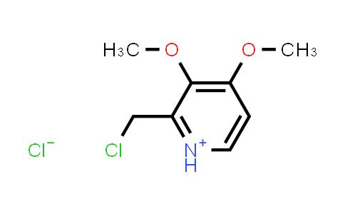 2-Chloromethyl-3,4-dimethoxypyridinium chloride
