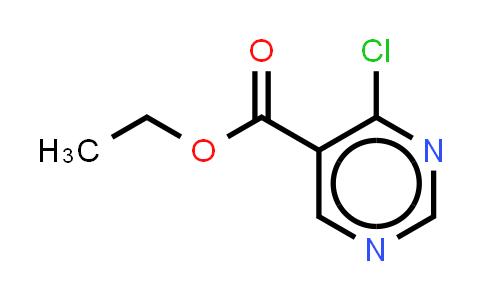 4-氯嘧啶-5-甲酸乙酯