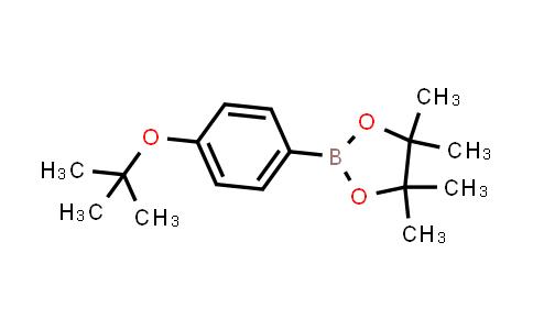 4-TERT-BUTOXYPHENYLBORONIC ACID PINACOL ESTER