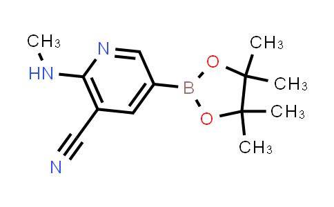 2-(methylamino)-5-(4,4,5,5-tetramethyl-1,3,2-dioxaborolan-2-yl)nicotinonitrile