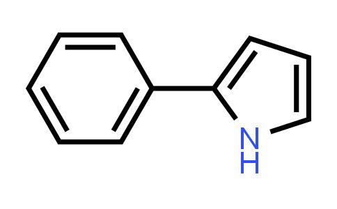 2-苯基吡咯