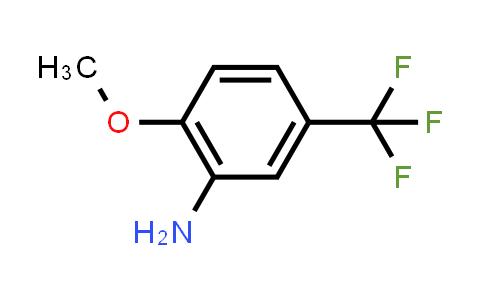 2-甲氧基-5-三氟甲基苯胺