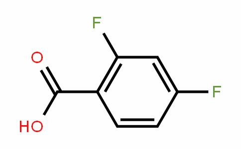 2,5-二氟苯甲酸