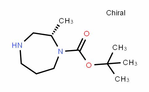 (S)-tert-butyl 2-methyl-1,4-diazepane-1-carboxylate