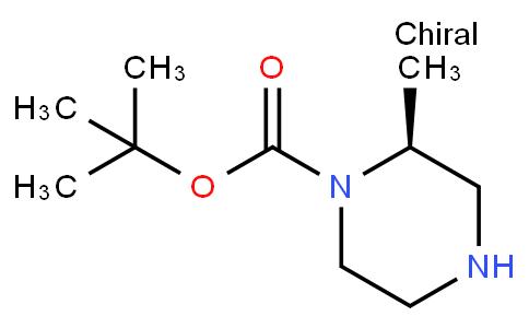 (S)-1-N-Boc-2-methylpiperazine