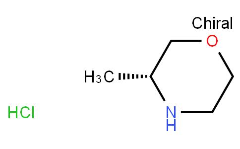 (R)-3-Methylmorpholine hydrochloride