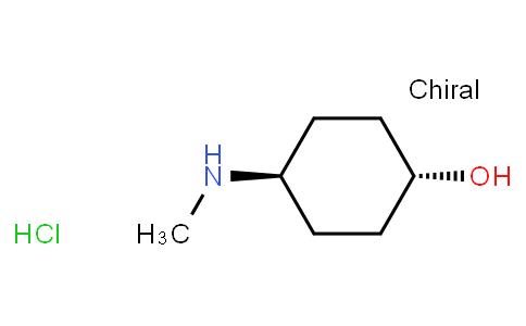 Trans-4-(Methylamino)cyclohexanol hydrochloride