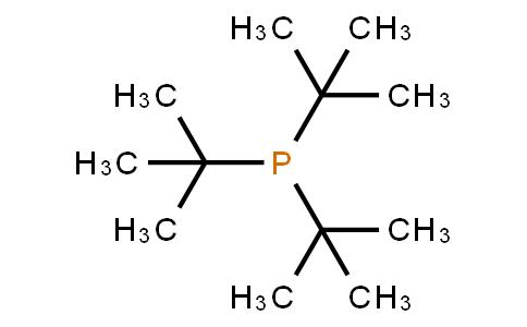 Tri-tert-butylphosphine,TTBP