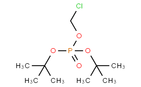 RS20242 | 229625-50-7 | Di-Tert-Butyl Chloromethyl Phosphate