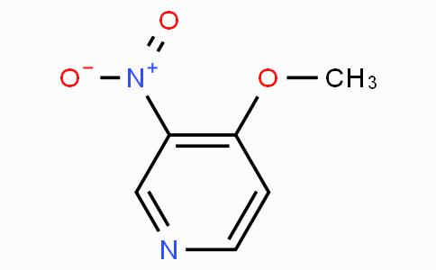 Methyl 3-nitro-4-pyridinyl ether