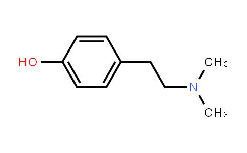 Hordenine
