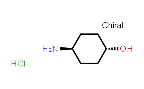Trans-4-aminocyclohexanol hydrochloride