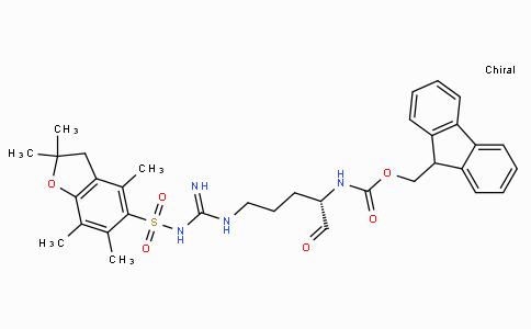 Fmoc-Arg(pbf)-H