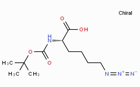 Boc-ε-azido-Nle-OH · DCHA