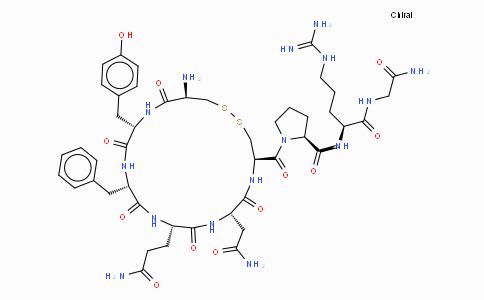 Argipressin Acetate