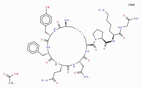 Lypressin Acetate